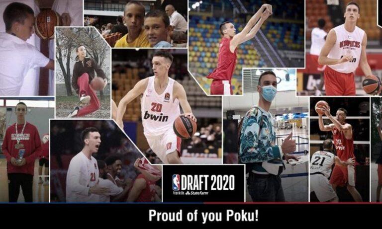 Ολυμπιακός: «Συγχαρητήρια Ποκουσέφσκι. Υπερήφανοι για εσένα»