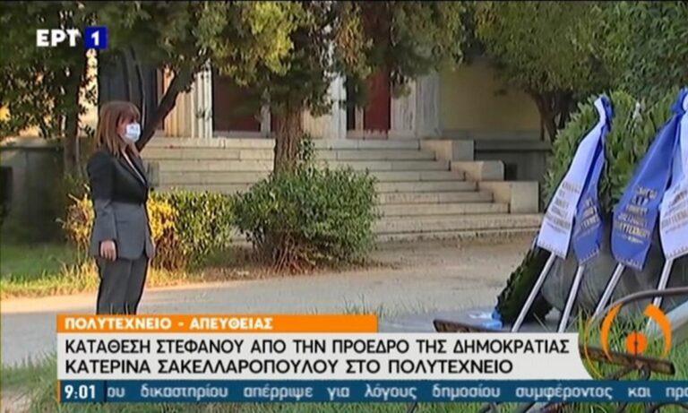 Πολυτεχνείο-Σακελλαροπούλου: «Η Δημοκρατία είναι καθεστώς ελευθερίας αλλά και ευθύνης»