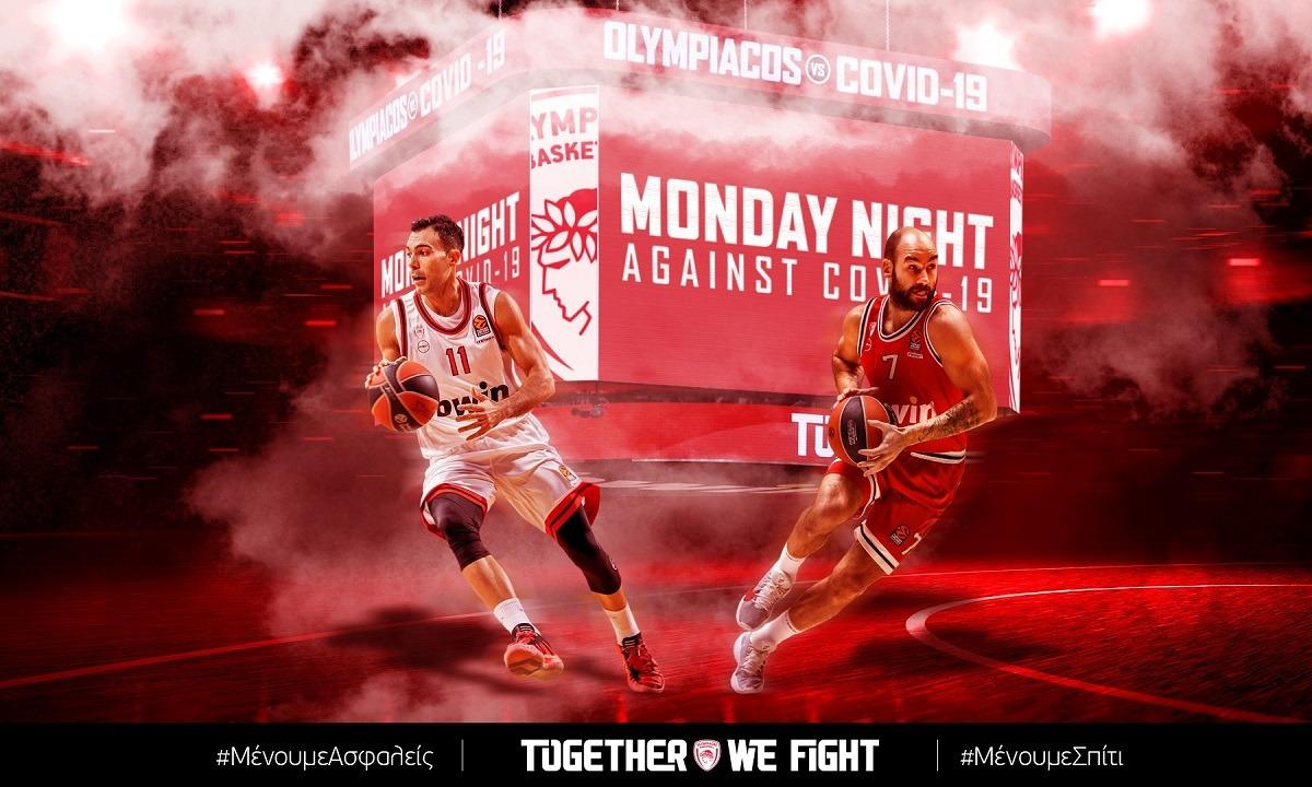 Ολυμπιακός: Πρεμιέρα στο «Monday's Game Night against COVID-19»