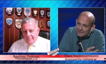 Ναύαρχος Πολίτης: «Έχουμε εμβολιαστεί με το εμβόλιο της παθητικότητας έναντι της Τουρκίας. Να αντιδράσουμε»