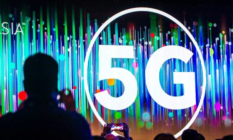 Δίκτυα 5G: Αλλάζουν οι συχνότητες στα ελληνικά κανάλια