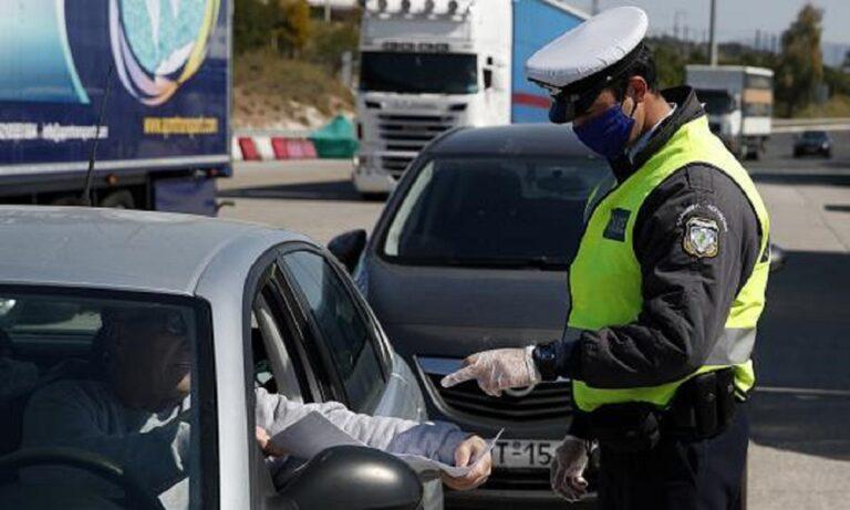 Κρήτη: Τηρούσε όλα τα μέτρα αλλά του επιβλήθηκε πρόστιμο 300 ευρώ