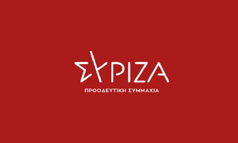 ΣΥΡΙΖΑ Σάμου: «Χαιρόμαστε που ο Μητσοτάκης …»