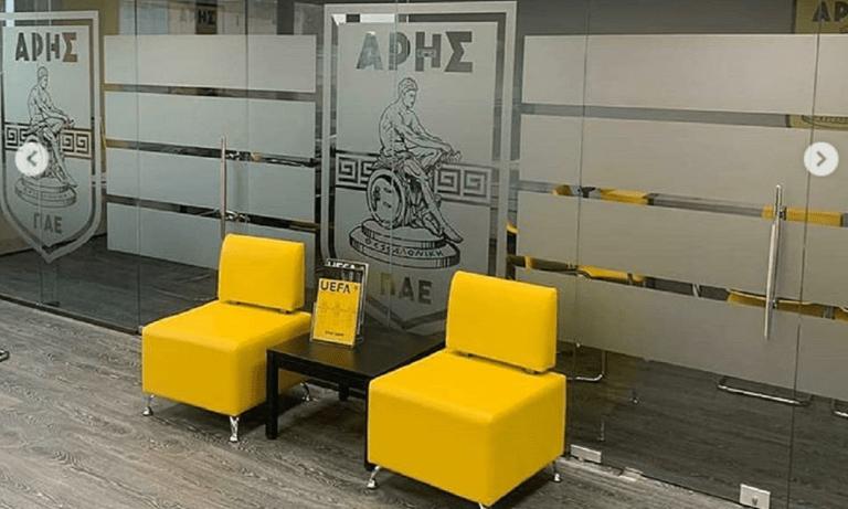 Άρης: Ολοκληρώθηκε η ανακαίνιση στα γραφεία της ΠΑΕ – Η ανάρτηση του Καρυπίδη