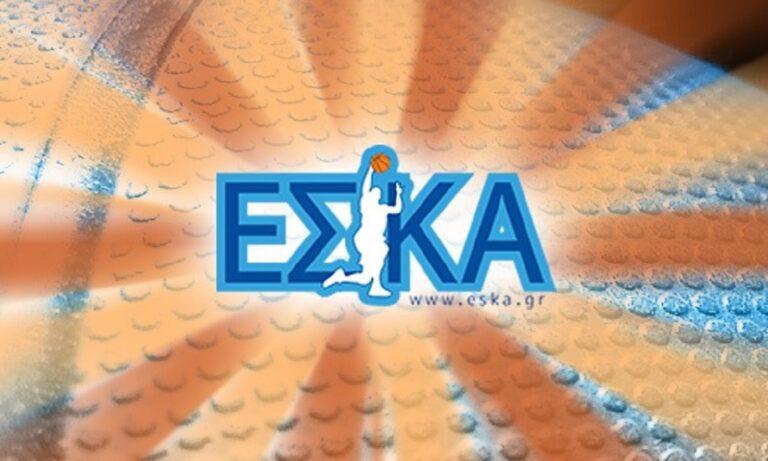 ΕΣΚΑ: Επίσημα «λουκέτο» για ένα μήνα