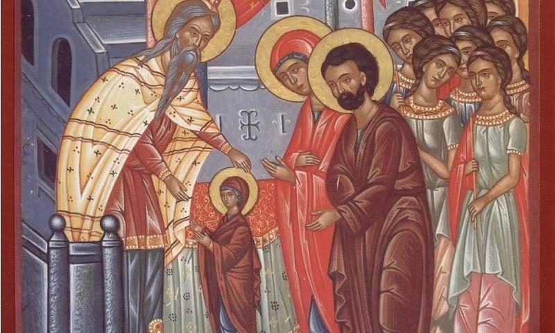 Εορτολόγιο Σάββατο 21 Νοεμβρίου: Τα εισόδια της Θεοτόκου