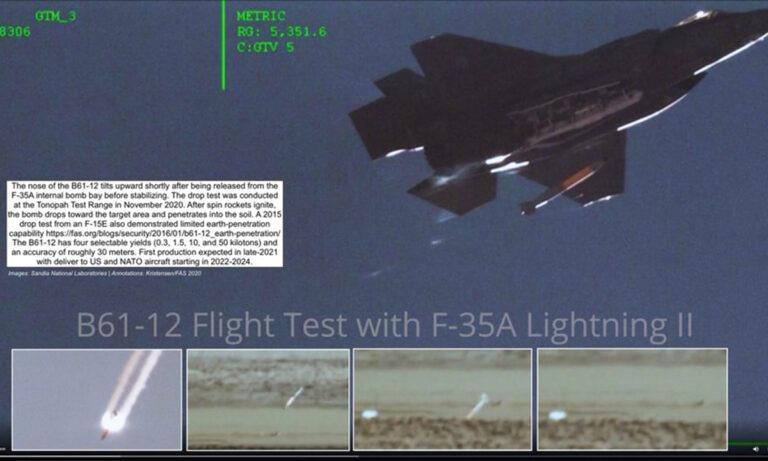 F-35: Με νέες υπέρ βόμβες τα εξοπλίζουν οι ΗΠΑ για το ΝΑΤΟ – Κακό για την Τουρκία