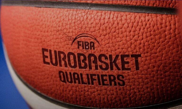 FIBA: Στις 29 Νοεμβρίου ο αγώνας Σλοβενίας με την Αυστρία