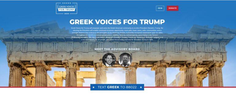 Το Ελληνικό επιτελείο του Τραμπ αναλύει γιατί οι ομογενείς πρέπει να ψηφίσουν Τραμπ!