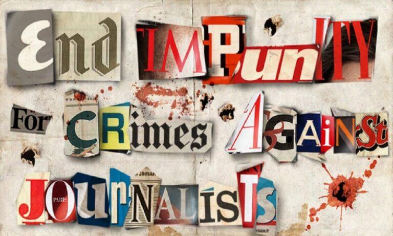 2 Νοεμβρίου: Διεθνής Ημέρα για τον Τερματισμό της Ατιμωρησίας για τα Εγκλήματα κατά των Δημοσιογράφων