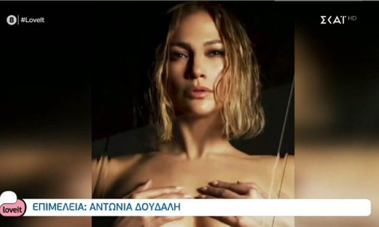 Τζένιφερ Λόπεζ: «Ζαλίζει» με ολόγυμνη φωτογραφία από το νέο της single (vid+pic)