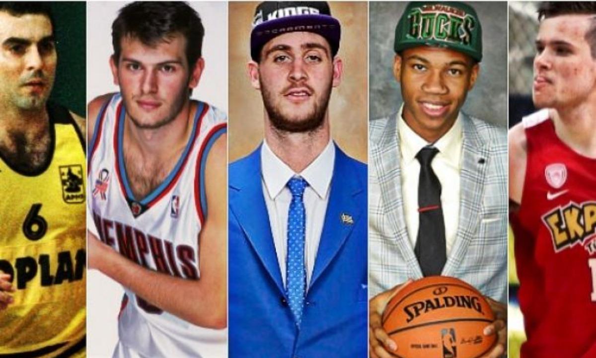 NBA Draft: Όλοι οι Έλληνες που έγιναν επιλογή
