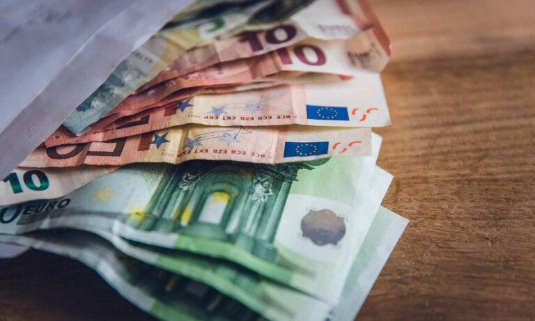 Συντάξεις Δεκεμβρίου: Πότε πληρώνονται (vid)