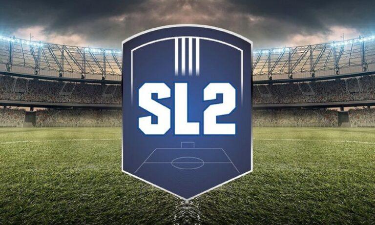 Super League 2 σε ΕΠΟ: «Αν δεν ξεκινήσει το πρωτάθλημα ούτε 22 Νοεμβρίου…»