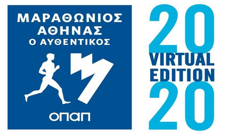 Εκκίνηση στις 8 Νοεμβρίου για τον Virtual Μαραθώνιο Αθήνας με Μεγάλο Χορηγό των ΟΠΑΠ