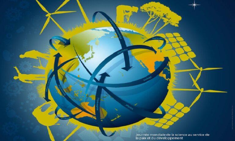 10 Νοεμβρίου: Παγκόσμια Ημέρα Επιστήμης για την Ειρήνη και την Ανάπτυξη