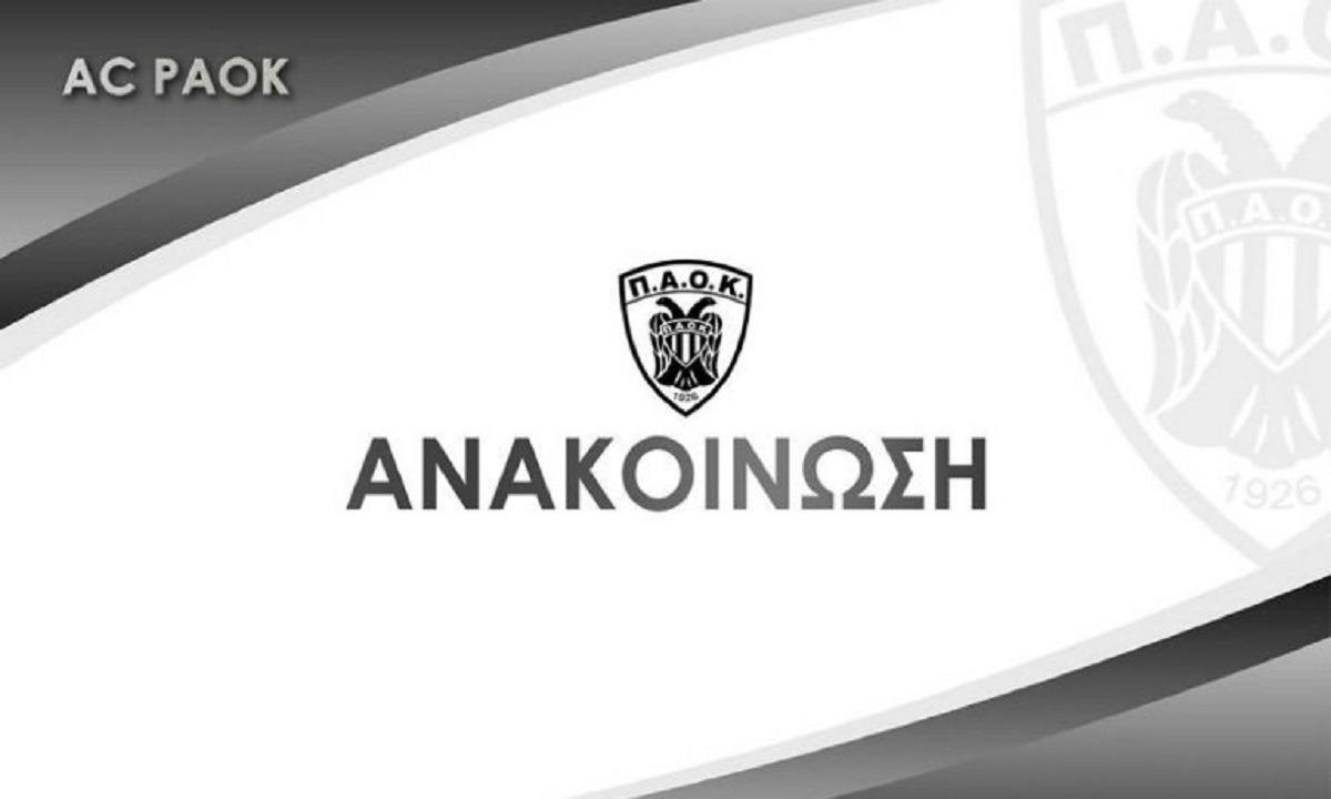«Επίθεση» Α.Σ ΠΑΟΚ σε Αρβανίτη: «Τιμάει το ήθος και τις ρίζες του σωματείου στο οποίο προεδρεύει»