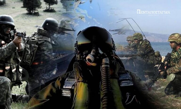 Ελληνικός στρατός: Η Ελλάδα συμμετέχει σε πέντε εξοπλιστικά προγράμματα της PRESCO