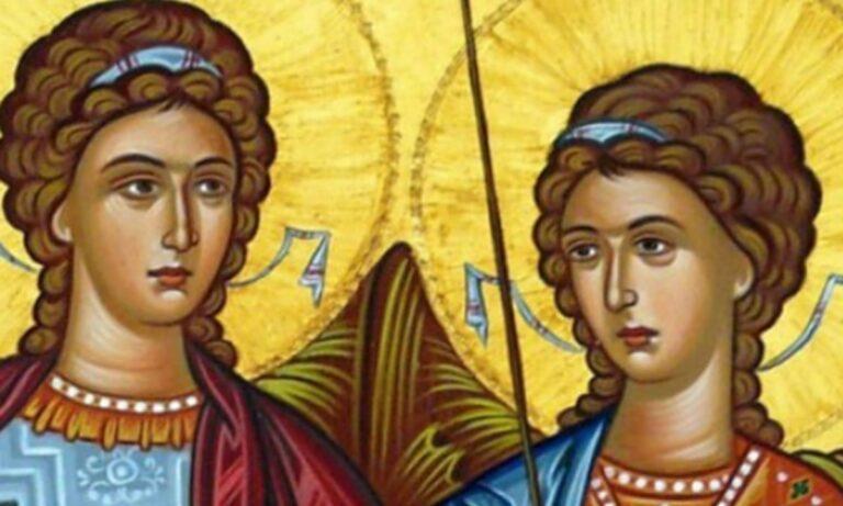 Εορτολόγιο Κυριακή 8 Νοεμβρίου: Ποιοι γιορτάζουν σήμερα