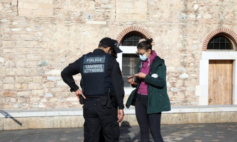 Κορονοϊός – Πρόστιμα: «Βροχή» οι ενστάσεις – «Πιστόλι» στις πληρωμές