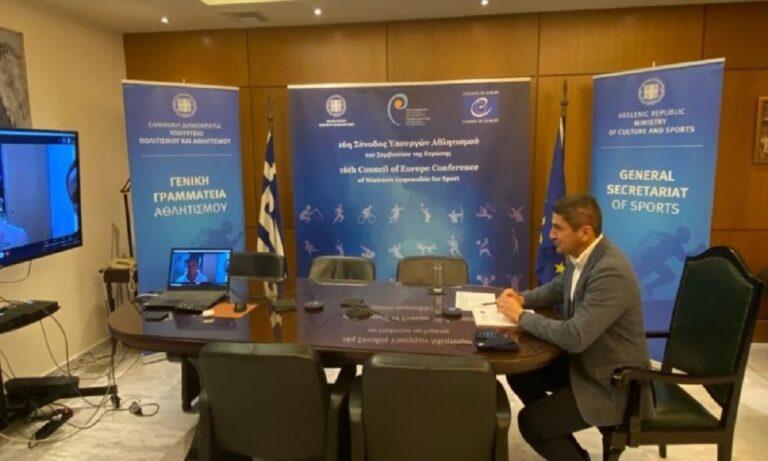Αυγενάκης σε τηλεδιάσκεψη με συνδέσμους αθλητών: «Στην επιτροπή του ΕΟΔΥ τα πρωτόκολλα των Super League 2 και Volley League»