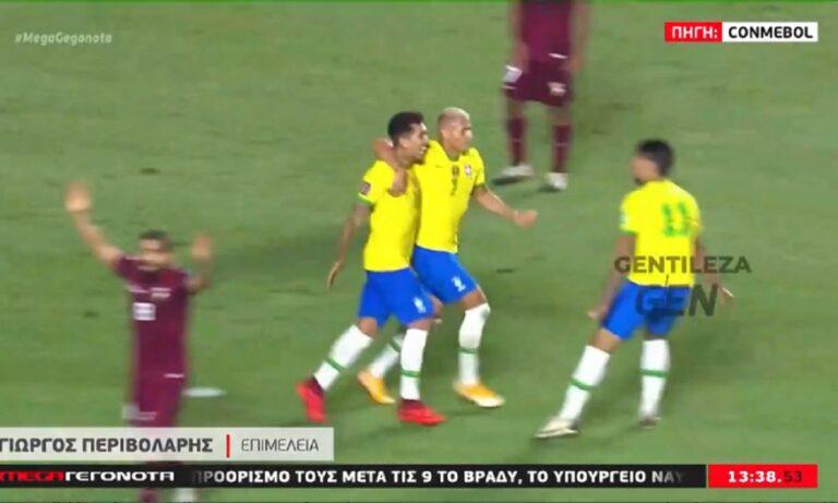 Βραζιλία – Βενεζουέλα 1-0: 3Χ3 με τον Φιρμίνιο η Σελεσάο (vid)