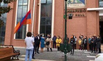«Πόνεσε» τους Τούρκους η σημαία της Αρμενίας στο Δημαρχείο Αλεξανδρούπολης