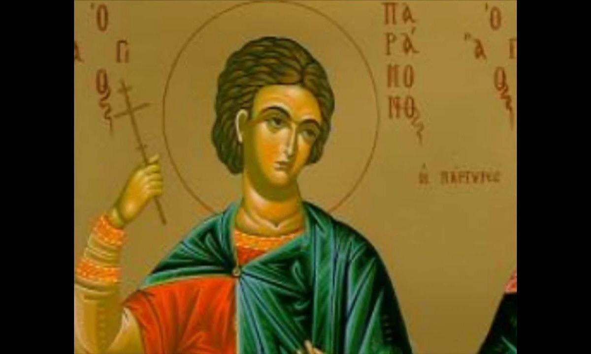Εορτολόγιο Κυριακή 29 Νοεμβρίου: Ποιοι γιορτάζουν σήμερα