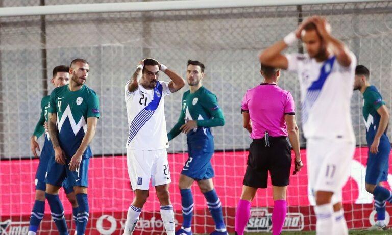 Ελλάδα – Σλοβενία 0-0: Πάλεψε, είχε αρκετές ευκαιρίες για γκολ, αλλά έμεινε άσφαιρη και 2η στον όμιλο