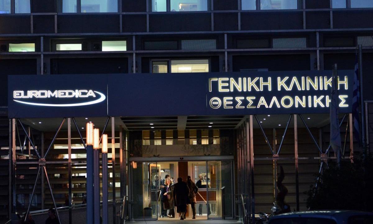 Θεσσαλονίκη: Αυτές είναι οι δύο κλινικές που επιτάχθηκαν από το Υπουργείο Υγείας