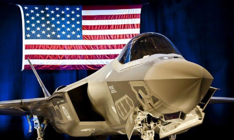 Eλληνοτουρκικά: Σοκ από Αμερικανούς αναλύτες – Η Ελλάδα δεν θα πάρει τα F-35