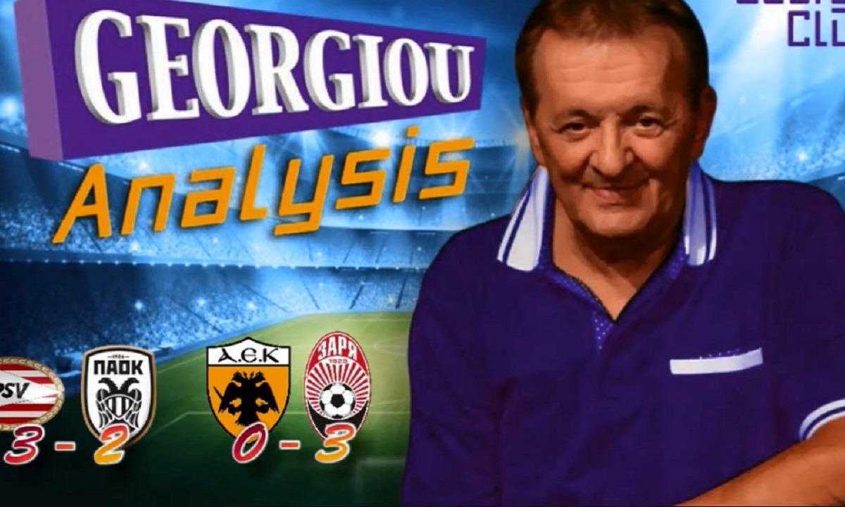 Γεωργίου: «Πότε έγινε προπονητής ο Πάμπλο Γκαρσία. Δεν βρέθηκε ένας να τον ξυπνήσει;»