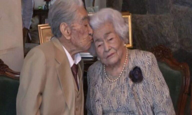 γηραιότερο ζευγάρι