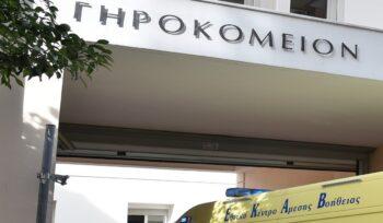 Μαγνησία: Ανησυχία για 33 κρούσματα σε γηροκομείο - Oκτώ τρόφιμοι στο νοσοκομείο Βόλου