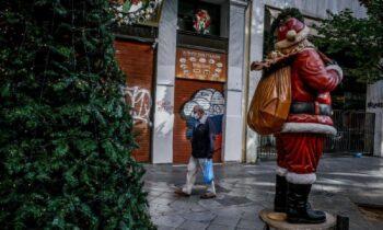 Lockdown: Με SMS η έξοδος τα Χριστούγεννα – Ψώνια με «click away»