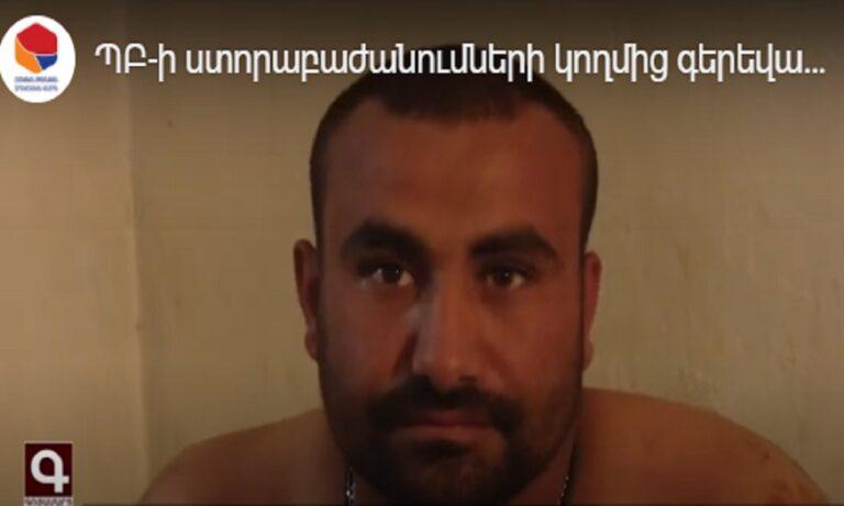Nαγκόρνο Καραμπάχ: Τζιχαντιστής αποκαλύπτει μπόνους 100 δολαρίων για κάθε κομμένο κεφάλι Αρμενίου