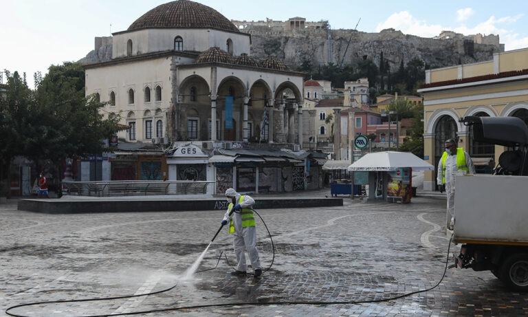 Κορονοϊός – Ελλάδα: Επείγουσα ειδοποίηση από το 112 (pic)
