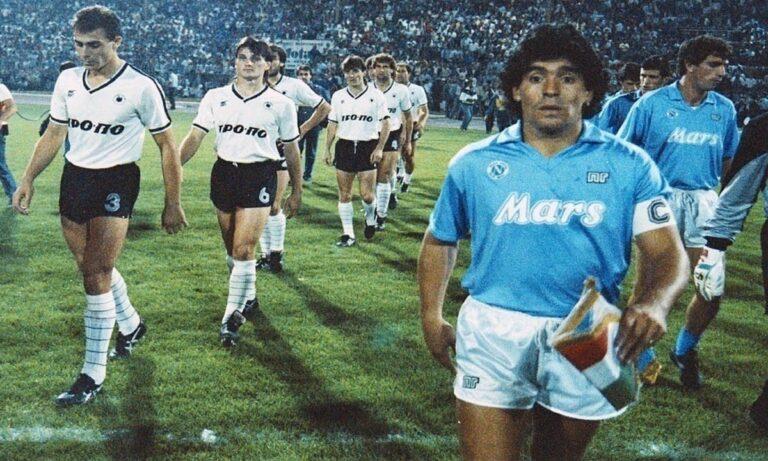Ντιέγκο Μαραντόνα: Όταν έπαιξε στην Τούμπα (pics-vid)
