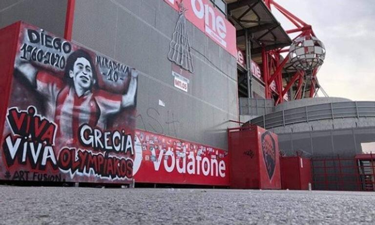 Ολυμπιακός: Γκράφιτι ο Μαραντόνα στο Καραϊσκάκη (pic)