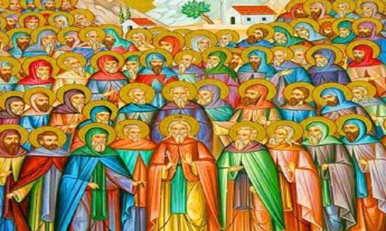 Εορτολόγιο Σάββατο 7 Νοεμβρίου: Ποιοι γιορτάζουν σήμερα