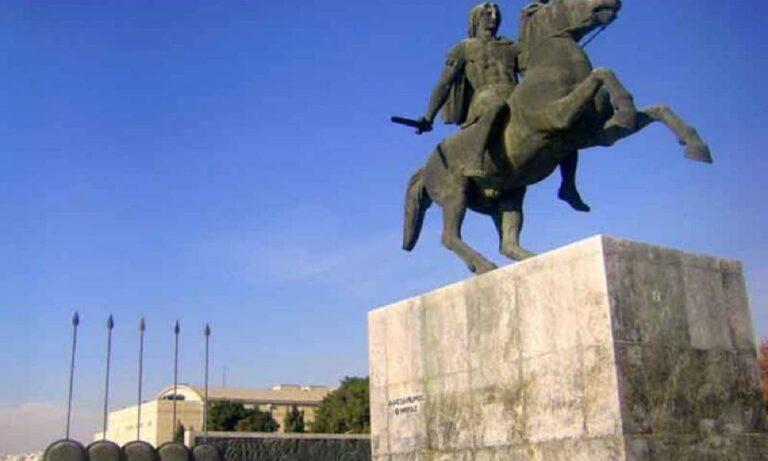 Θεσσαλονίκη: Προσαγωγές γιατί σήκωσαν πανό για την κατεχόμενη Κύπρο!