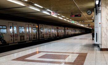 Στάση Εργασίας Μετρό Αττική