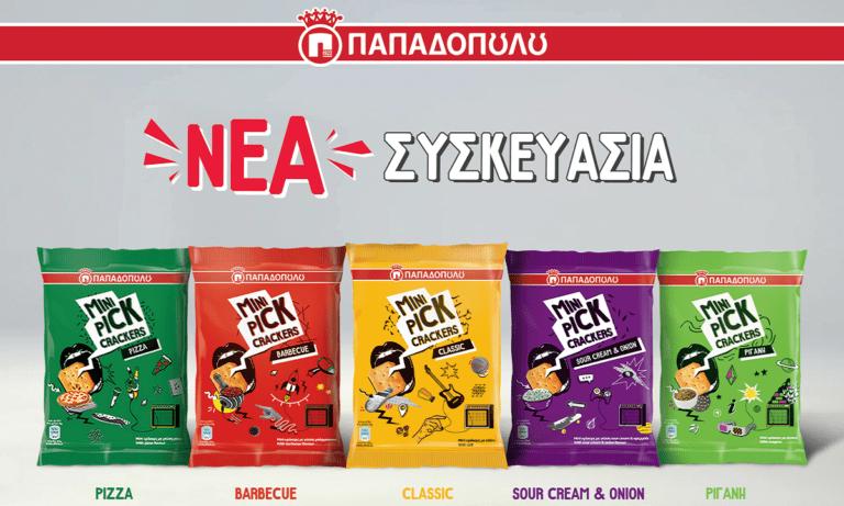 Mini Pick Crackers Παπαδοπούλου: Tώρα σε ΝΕΕΣ συσκευασίες!