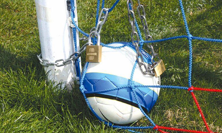 ΕΠΟ: «Λουκέτο» σε Κύπελλο Ελλάδας, Γ' εθνική και πρωταθλήματα ΕΠΣ
