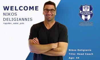 Απόλλων Σμύρνης: Νέος προπονητής ο Νίκος Δεληγιάννης