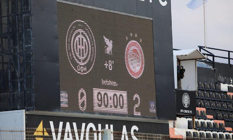 ΟΦΗ – Ολυμπιακός 0-2: Έτσι πήρε το «διπλό» (vid)