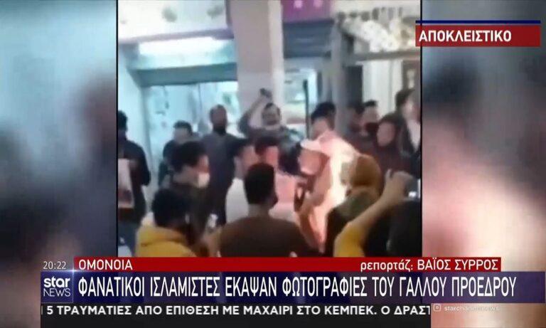 Ομόνοια: Φανατικοί ισλαμιστές έκαψαν φωτογραφίες του Εμανουέλ Μακρόν