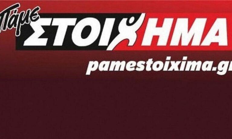 Το Pamestoixima.gr είναι εδώ σε όλα τα μεγάλα αθλητικά γεγονότα