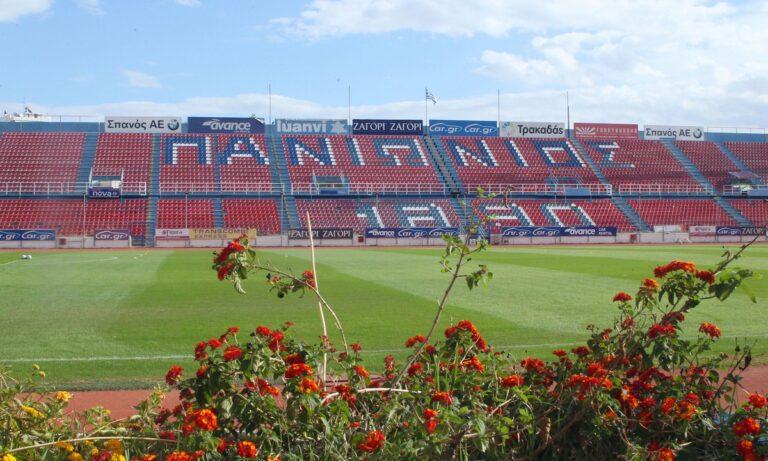 Πανιώνιος: Δεν παραχωρεί το γήπεδο στον Παναθηναϊκό