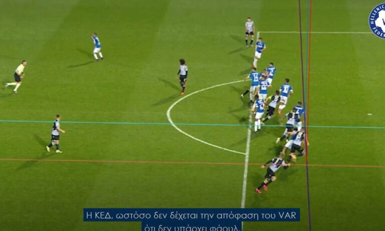 Κλάτενμπεργκ: «Στο γκολ του ΠΑΟΚ, υπάρχει φάουλ» – Επιβεβαίωση του Sportime σε 4 περιπτώσεις (vid)